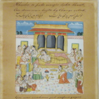 Untitled (Indian Miniature)