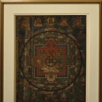 Mandala Tangh-Ka